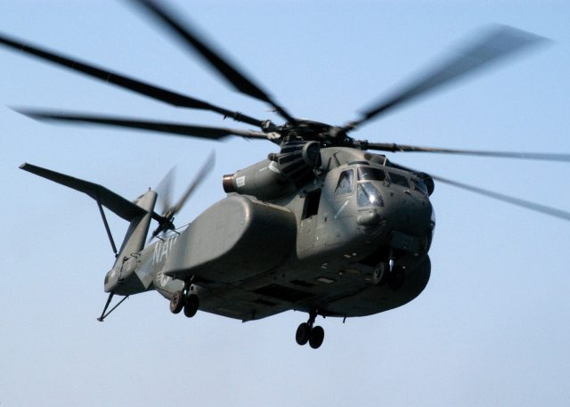 us_helicopter