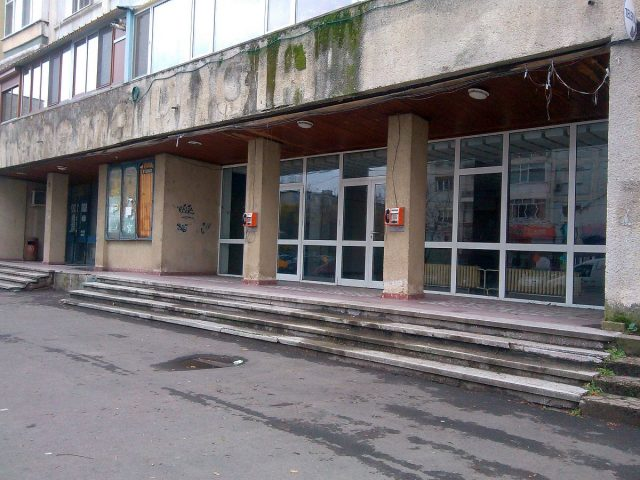 cinema dacia 5