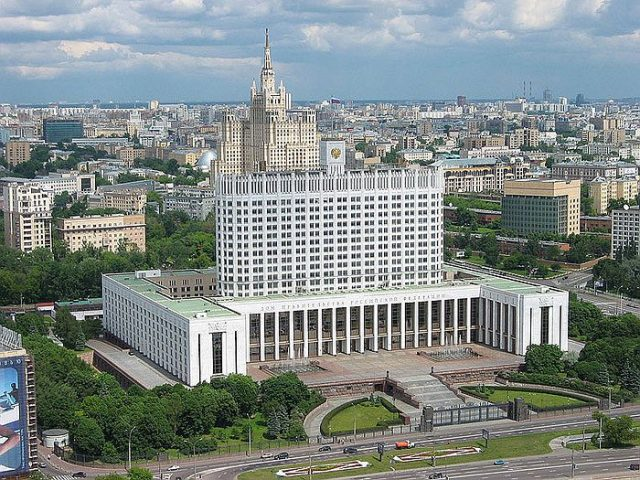 moscova parlament photos4travel