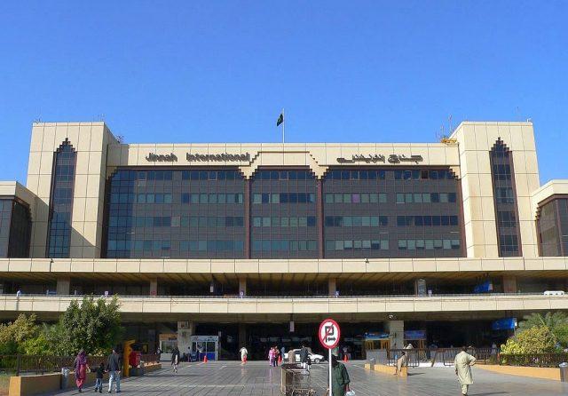 Karachi-Terminal-wikipedia