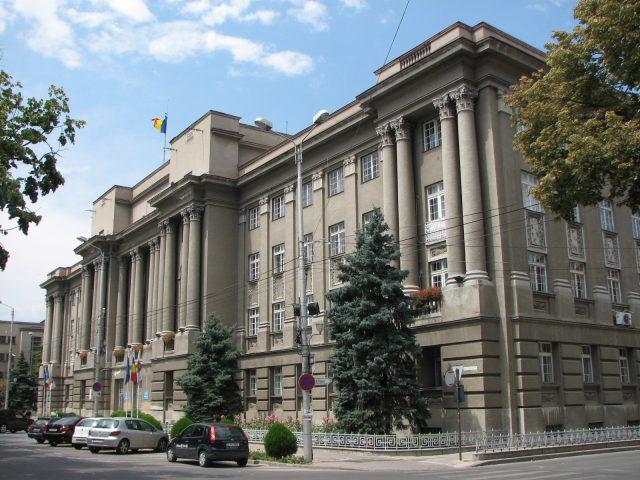 palatul admininstrativ