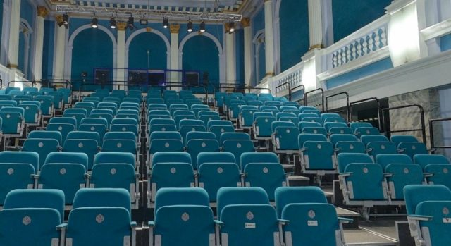 sala teatru german