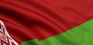 Belarus a blocat site-urile de ştiri şi magazinele online, în urma devalorizării monedei