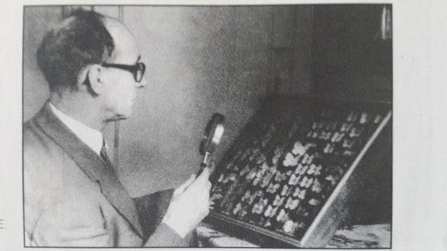 Frederic König