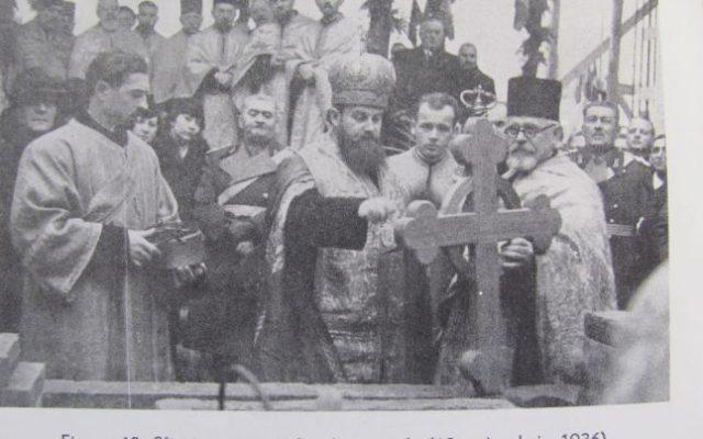 Sfințirea pietrei de temelie, în 1936