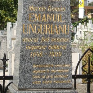 mormant emanuil ungureanu 2
