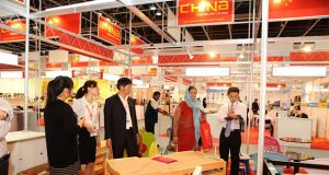 china homelife show