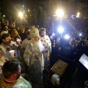 slujba inviere timisoara catedrala 12