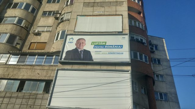 samartinean banner