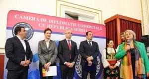 camera de diplomatie comerciala cu serbia